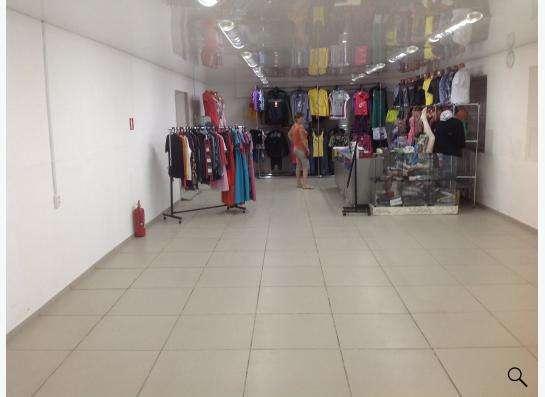 Аренда Торгового магазина