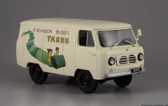 автомобиль на службе №17 Уаз-450 Доставка грузов в Липецке Фото 5