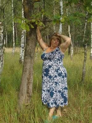 Наталья, 42 года, хочет пообщаться