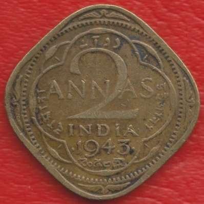 Индия Британская 2 анны 1943 г