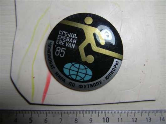 Комплект значков: Чемпионат мира по футболу, юниоры,1985г в г. Ереван Фото 1