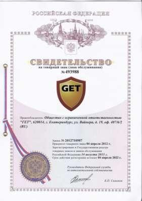 GET® (ГЕТ) - профессиональное средство от тараканов, клопов, муравьёв, ос.