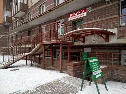 Универсальное помещение на Шуваловском пр