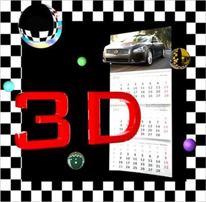 Реклама 3д