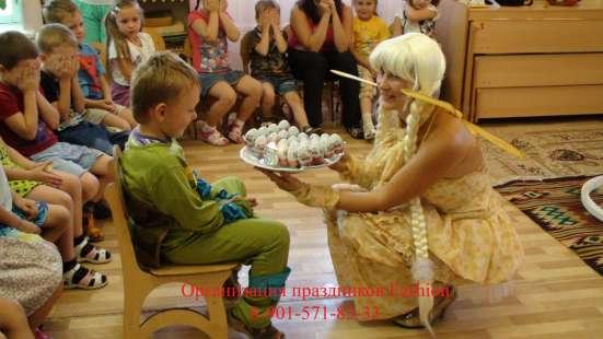 Детский праздник! в Коломне Фото 3