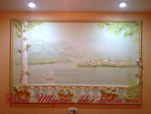 Барельефы, роспись стен в Перми Фото 5
