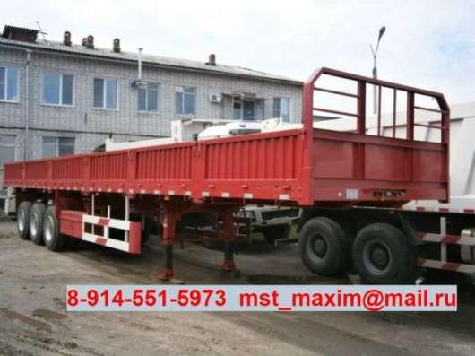 Полуприцеп бортовой cimc ZJV9381DY 50 тонн