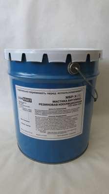 Мастика битумно-резиновая МБР-Х 65 холодная