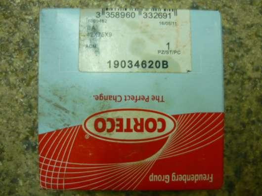 Запчасти Волга ГАЗ 3129-31105 новые