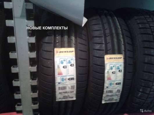 Новые Dunlop 195 60 R15 Sport BluResponse