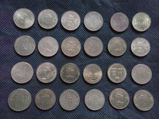 Монеты. бонны