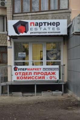Сдаётся отдельный кабинет! Крымский бульвар
