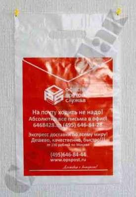 Полиэтиленовые пакеты в Туле Фото 2