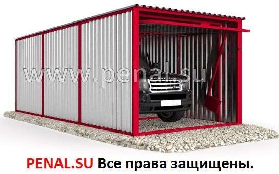 Гараж-пенал металлический в Железнодорожном