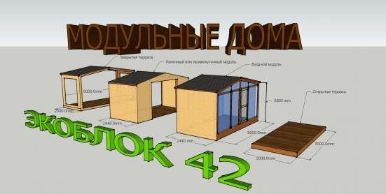 Дом за материнский капитал в Кемерове Фото 2
