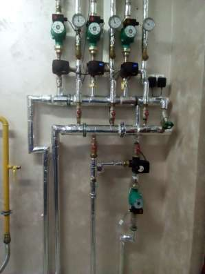 Всё для Отопления, Водоснабжения и Канализации