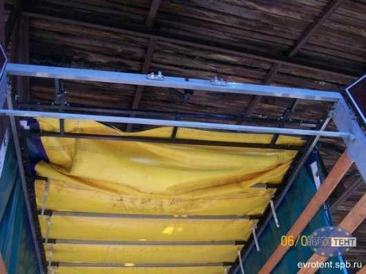 Сдвижные крыши, установка, ремонт, обслуживание, тенты, переделка тентов