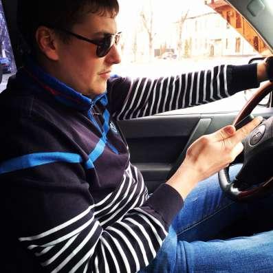 Максим, 27 лет, хочет пообщаться