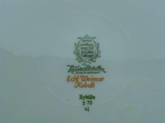 Шикарное блюдо, кобальт, позолота Weimar Веймар Германия
