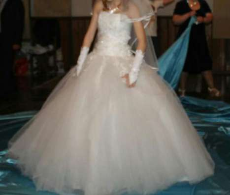 Шикарное свадебное платье