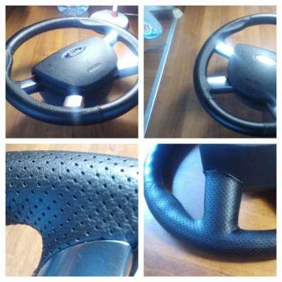 Перетяжка руля и крышки Airbag