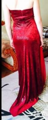 Вечернее платье в Краснодаре Фото 1