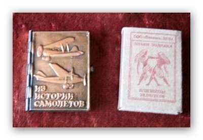 Статуэтки,значки и т.д ссср в Иванове Фото 1
