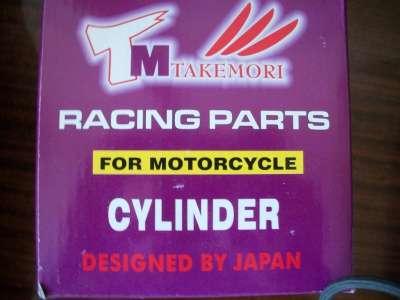 запчасть для мототехники японец японец