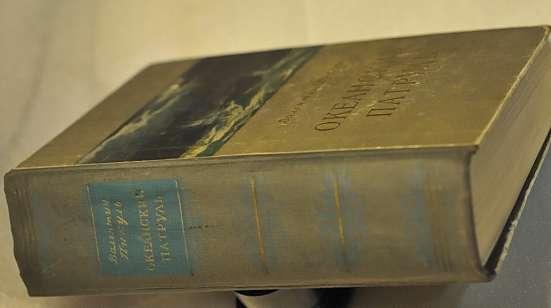 Книги, собрания сочинений и отдельные тома в Туле Фото 1
