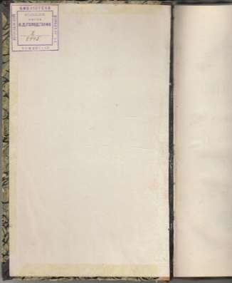 Толкование святых книг 1875-76 гг в г. Октябрьский Фото 2