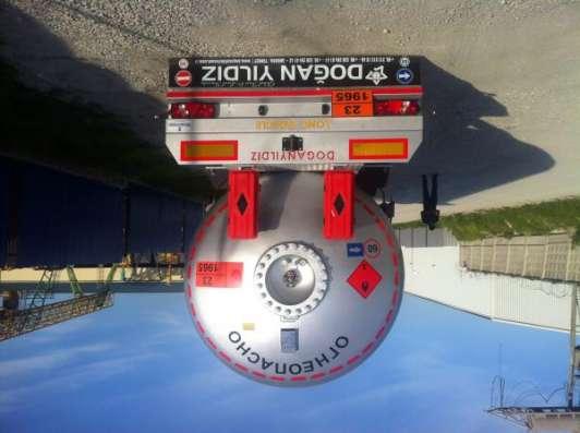 55 м3 газовоз автоцистерна полуприцеп Dogan Yildiz Турция. ISO, TUV Austria, ADR , Тех регламент 032 таможенного союза