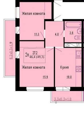 2-ком. 49,3 кв. м. 2328000 руб