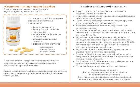 """Государственная сетевая компания Китая """"Новая Эра"""""""