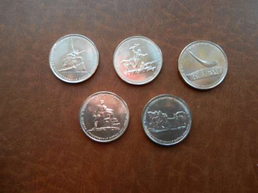 Монеты 5руб крымские сражения комплект 5шт