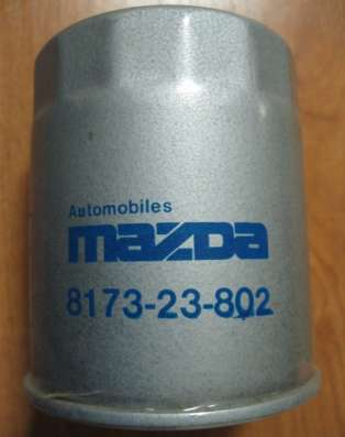 Фильтр масляный 8173-23-802 Mazda