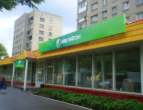 Короб световой, рекламный - изготовление в Краснодаре Фото 5
