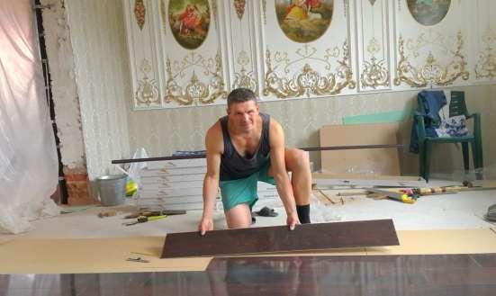 Укладка ламината в Харькове, ленолеума, ковролина, паркета