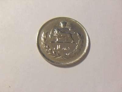 Монета 10 Риалов 1972 год Иран