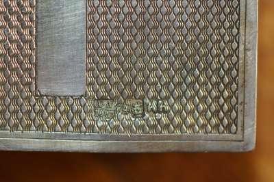 "Старинная серебряная Дароносица. 1888 г. Мастер ""ИН"""
