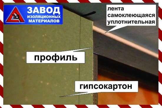 Дихтунгсбанд лента 30мм толщина 3мм уплотнительная самоклеющ в Новосибирске Фото 4