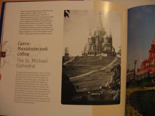 Фотоальбом «Ижевск»