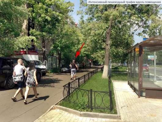 Продажа арендного бизнеса ПАБ! в ЮЗАО 19.5 кв.м. в Москве Фото 3