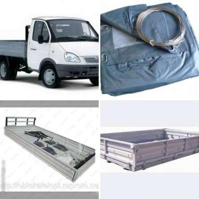Кузов в сборе на ГАЗ от производителя с нашей доставкой