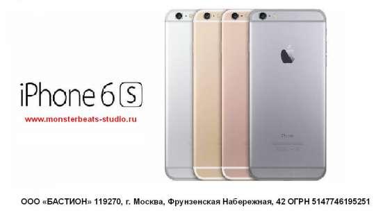 Обновленный iPhone 6S в Москве Фото 2