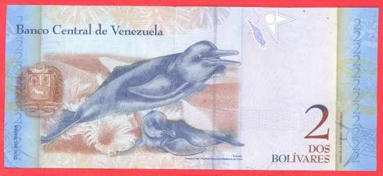 Венесуэла 2 боливара 2012 г. январь в Орле Фото 1