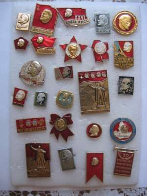 Значки СССР в Ревде Фото 2