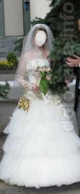 Свадебное платье! Очень красивое! Дешево!!!!!!!!
