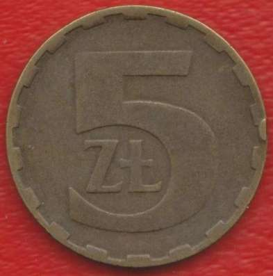 Польша 5 злотых 1982 г. Варшавский мондвор