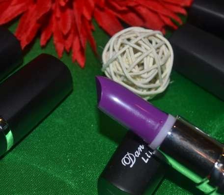 """Цветная губная помада """"Danimer"""". Цвет Lilac (Сирень)"""