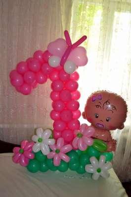 Гелиевые шары 30 руб, цветы 40 руб, фигуры из шаров